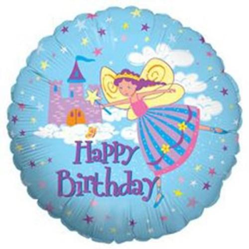 Μπαλόνι για γενέθλια Πριγκίπισσα με κάστρο 'Happy Birthday'
