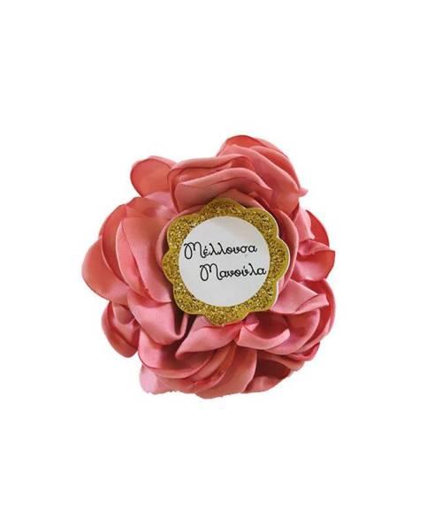 Κονκάρδα με υφασμάτινο λουλούδι 'Μέλλουσα μανούλα'