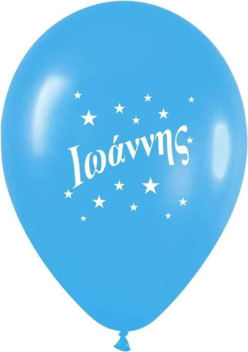 """12"""" Μπαλόνι τυπωμένο όνομα Ιωάννης"""
