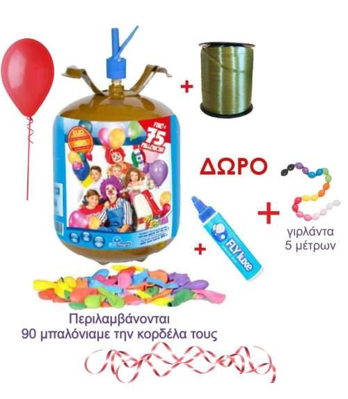 Φιάλη ήλιον μαζί με 90 μπαλόνια + ένα καρούλι κορδέλα + Flyluxe