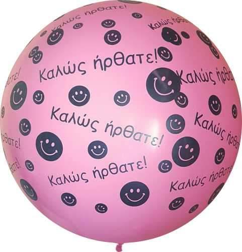 Τεράστιο μπαλόνι τυπωμένο 'Καλώς ήρθατε' ροζ