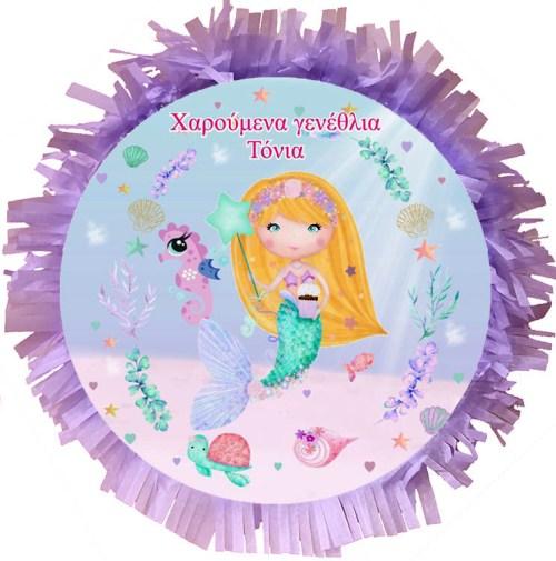 Χειροποίητη μεγάλη Πινιάτα πάρτυ γοργόνα fairy