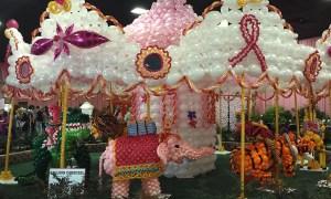 Balloon carousel, State Fair of South Carolina, by Balloonopolis, Columbia, SC