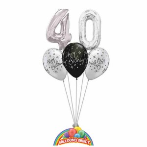 40th birthday balloon bouquet from balloonsdirect.ie