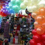 Balloons Rainbow Garland 2