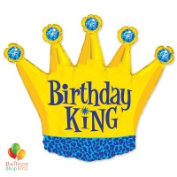 Birthday King Gold Jumbo Foil Balloon 36 Inch Helium Inflated high-quality cheap balloons nyc delivery