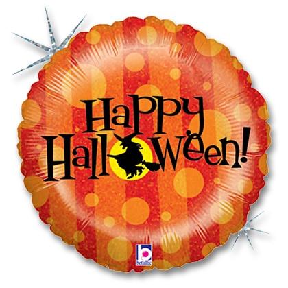Haunted Halloween Jumbo 36 inch Mylar Balloon from Balloons Shop NYC