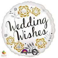 Wedding Wishes Mylar Balloon 18 inch delivery from Balloon Shop NYC