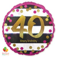 40st Milestone Happy Birthday Pink Gold Mylar Balloon 18 Inch Helium Inflated