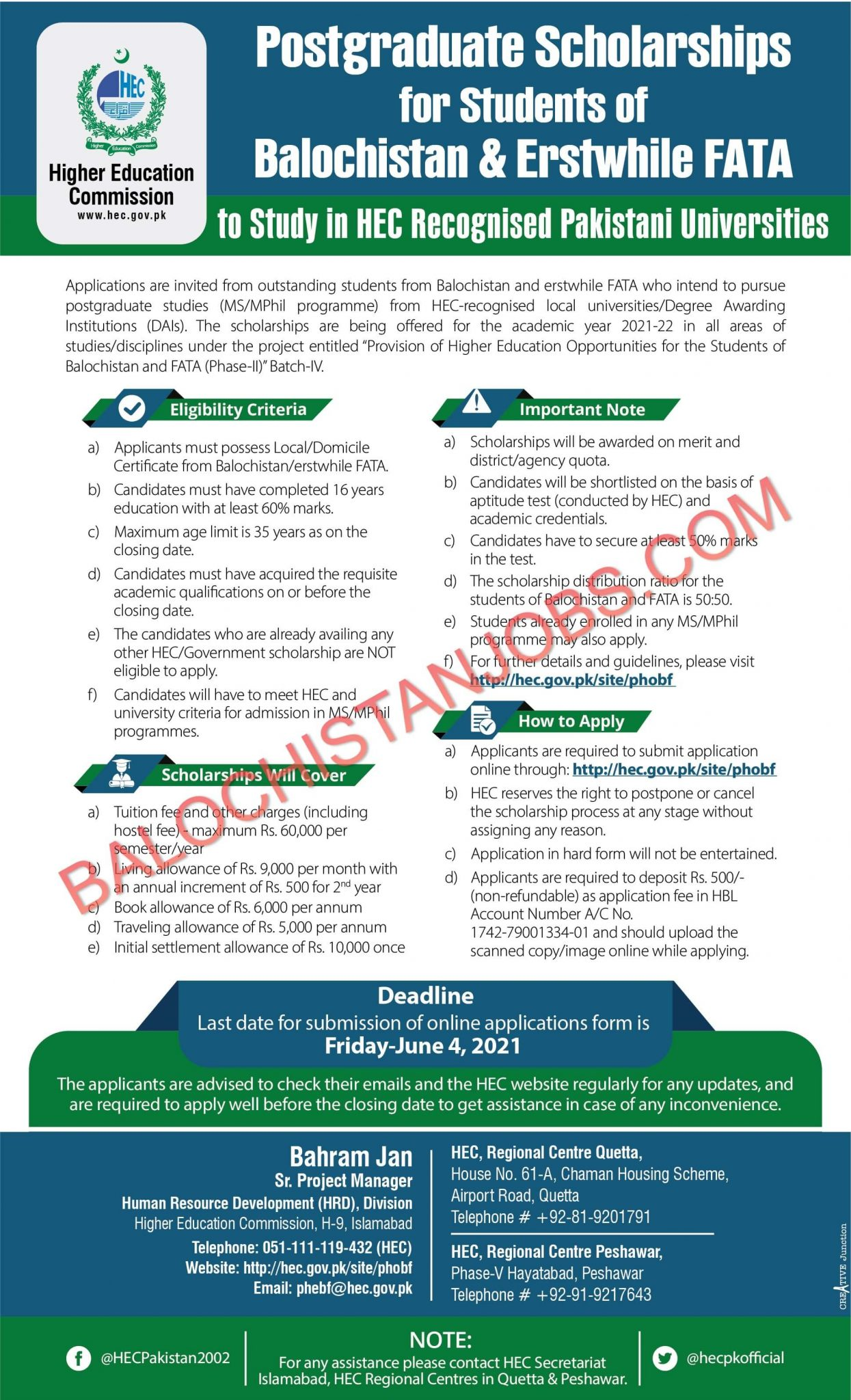 HEC Postgraduate Scholarship MS/M.Phil Program For Balochistan Students