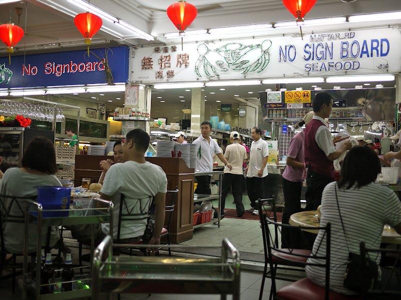 No SIgn Board nằm trong khu Geylang giá cả ổn nhất trong chuỗi của hàng
