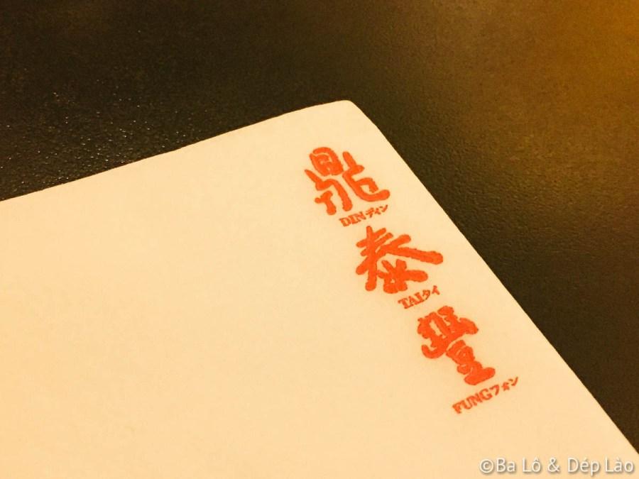 Food - Din Tai Fung -BL&DL01