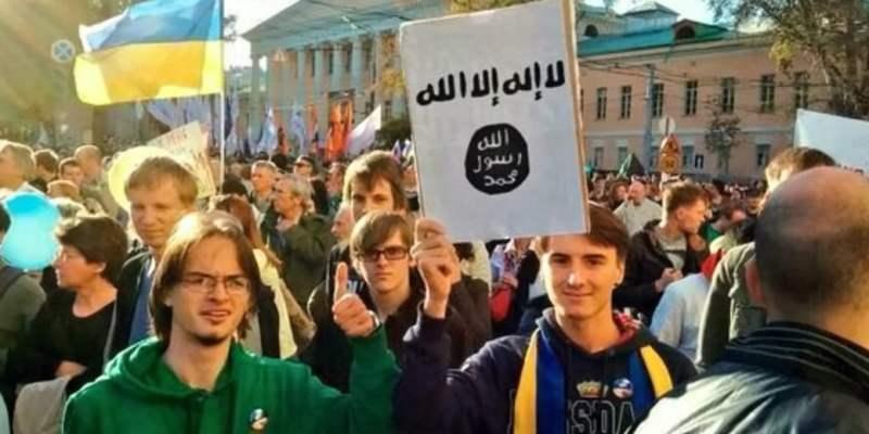 ISIS Ukraine