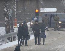Classic Spy Exchange Bridge Estonia