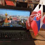 В Прешове смотрели прямую трансляцию торжественного парада Победы