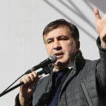 Саакашвили заявил, что украинского государства не существует