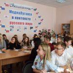 В Луганске готовят русскоязычных журналистов