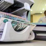 Россия расширяет круг получателей выплат к 75-летию Победы в Прибалтике