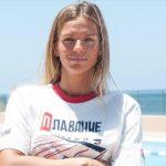 Пловчиха Юлия Ефимова опубликовала откровенное фото в бикини