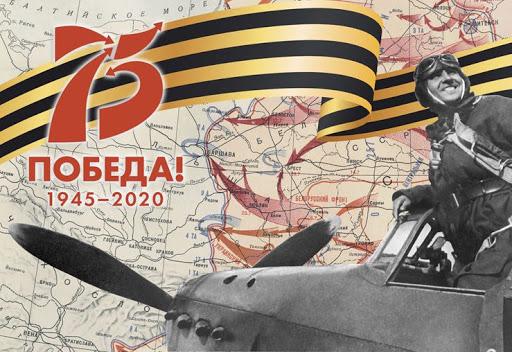 Подросткам за рубежом рассказали о Великой Отечественной войне