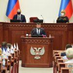 Денис Пушилин призвал привести все сферы жизни ДНР к российским стандартам