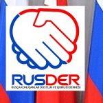 Центр российского образования и культуры открылся в.Измире