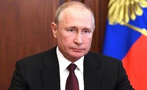 Владимир Путин: Новые конституционные положения зададут высокие требования к повышению качества жизни людей