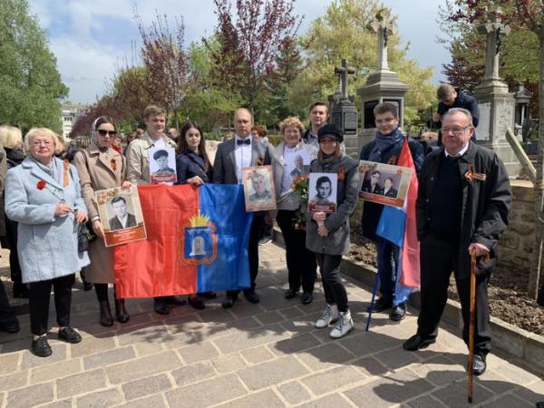 Общие страницы истории России и Люксембурга изучат учёные двух стран в совместном проекте