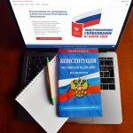 Более 400 тысяч человек подали заявки на участие в электронном голосовании