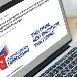 Более 65 тысяч человек подали заявки на участие в электронном голосовании по изменениям в Конституцию