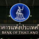 ЦБ Таиланда разрабатывает платежную систему с использованием государственной криптовалюты
