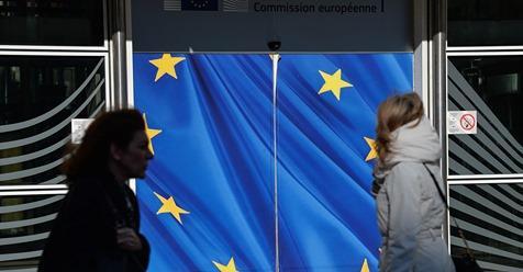 ЕК считает, что поправка о приоритете конституции нарушает международные обязательства РФ