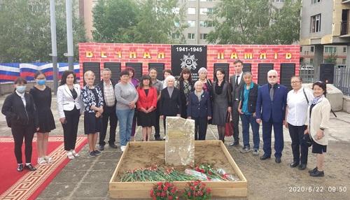В  Монголии заложен первый камень в основание «Стелы памяти»