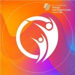 Эксперты проекта «Точки роста» обсудят онлайн «Евразийскую повестку 2030»
