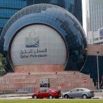 Главный конкурент «Газпрома» пострадал из-за нефти