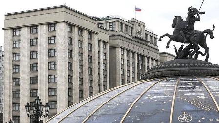 Госдума приняла закон, расширяющий круг претендентов на гражданство РФ по упрощенной процедуре