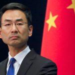 Китай пригрозил США последствиями за удар по своим компаниям