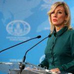 Мария Захарова: США продолжают игнорировать распространение неонацистских идей в стране
