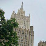 МИД РФ: следствие по МН17 отводит подозрения от Украины