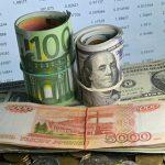 Названа способствующая богатству россиян привычка