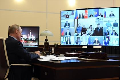 Путин попросил донастроить меры по поддержке россиян