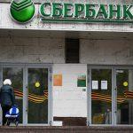 Путин согласился со статусом лучшего банка мира для Сбербанка