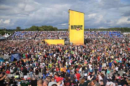 Рок-фестиваль «Нашествие» отменили из-за коронавируса