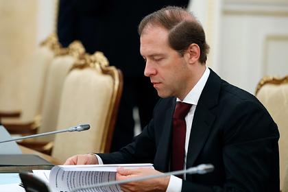 Российский министр пожаловался на отсутствие отпуска