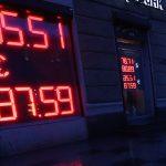 Спрогнозирован курс доллара к концу года