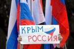 Всеволод Юргенсон: Крым – «момент истины» во взаимоотношениях России и Запада