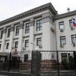 В России негативно оценили «антироссийские выходки» в Киеве
