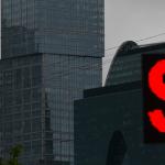 В России пойдут на уступки добытчикам валюты