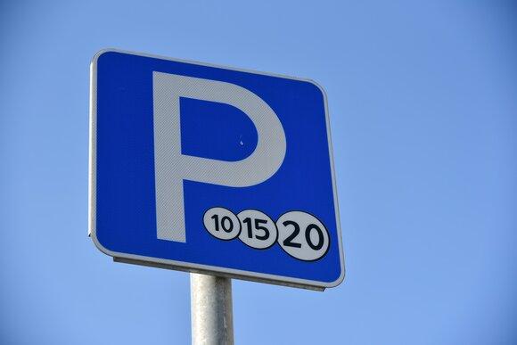 В столице временно ограничили возможность оплаты парковки