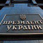 Владимира Зеленского призвали прекратить принудительную украинизацию